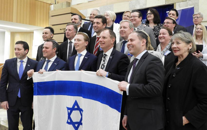 Victorian Liberal Friends of Israel launched 22 July
