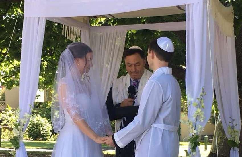 A Modern Jewish Wedding