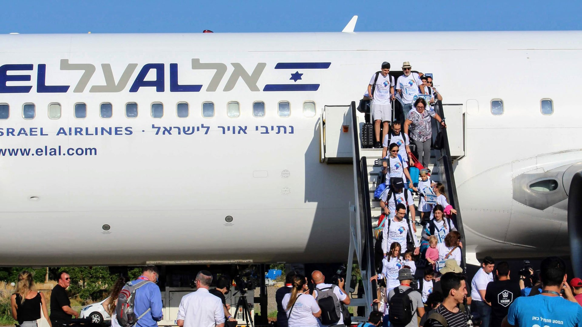 Jews Making Aliyah to Israel
