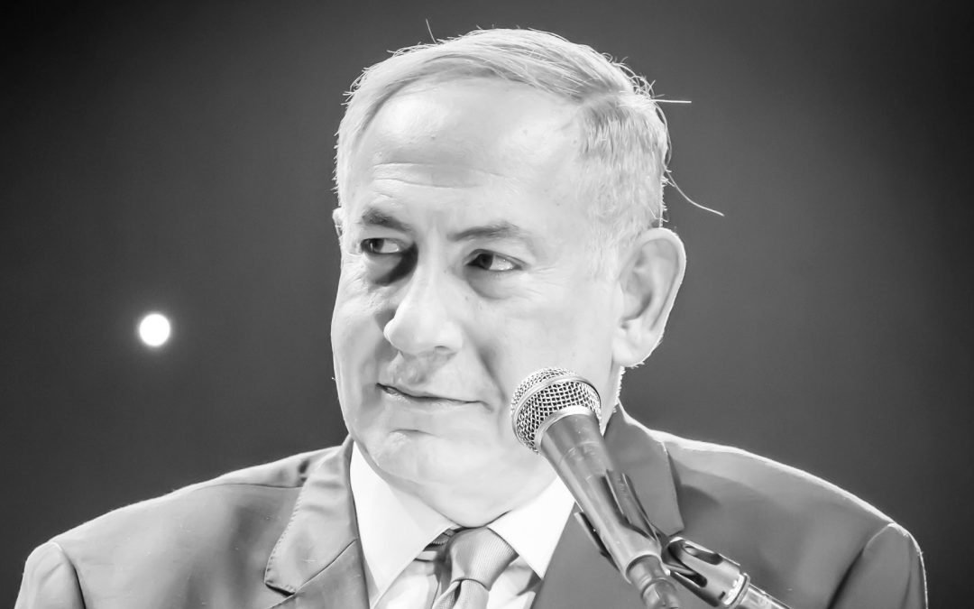 Benjamin 'Bibi' Netanyahu: From Commando to Commander