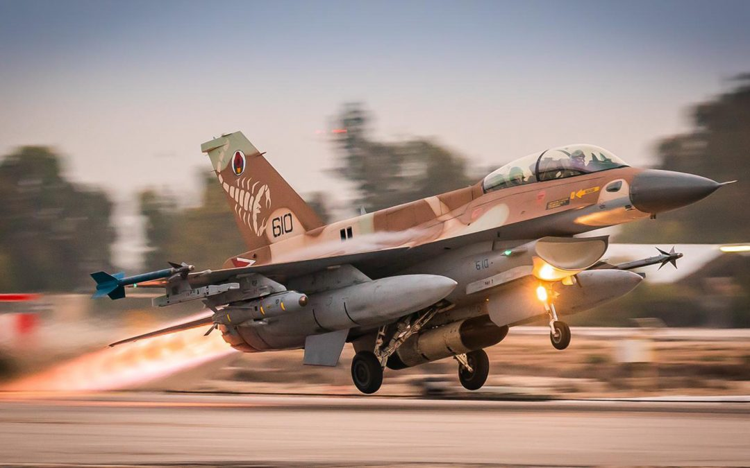 An Israeli F-16 fighter jet en route to Germany