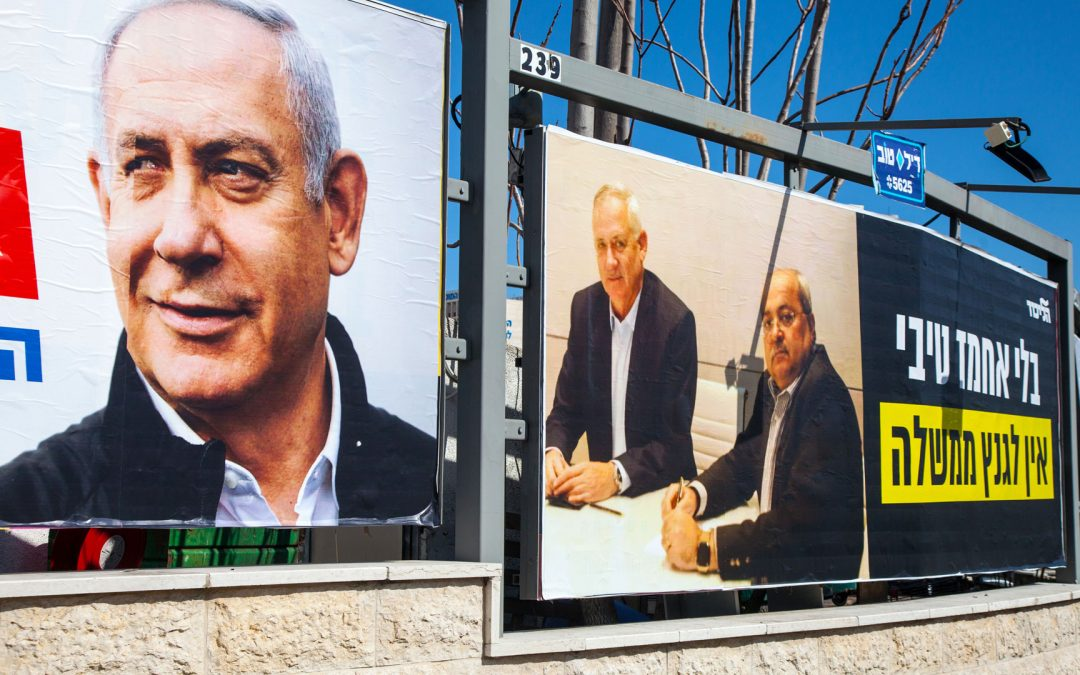 Two campaign billboards in Jerusalem